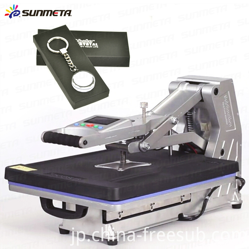 FREESUB Hydraulic Sublimation Printers for Sale
