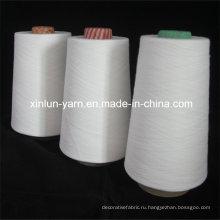 Сырая белая вискозная пряжа Ne24 / 1 для вискозной ткани