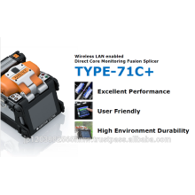 Single mode fiber optic cable and Fast and Versatile TYPE-71C+ with handheld made in Japan