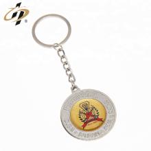 Promotional gift custom print own logo metal car keychain