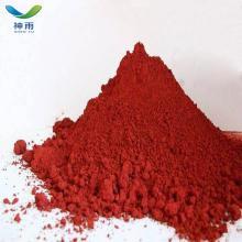 Oxyde ferrique rouge Fe2O3 CAS 1309-37-1