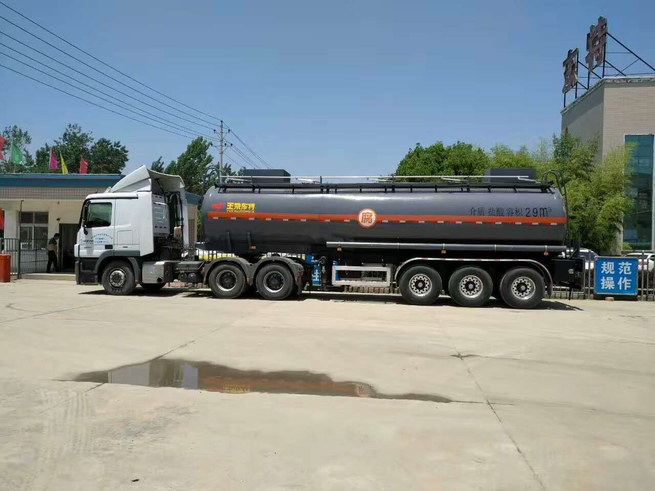 30CBM chemical tanker semi-trailer for HCL