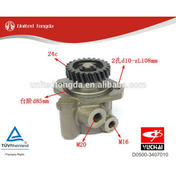YUCHAI engine YC4D power steering pump D0500-3407010