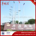 galvanized carbon steel flag poles