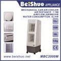 Maquinaria Ventilador de refrigeración Aire acondicionado Industria Enfriador de aire para tanque de agua de 30 litros