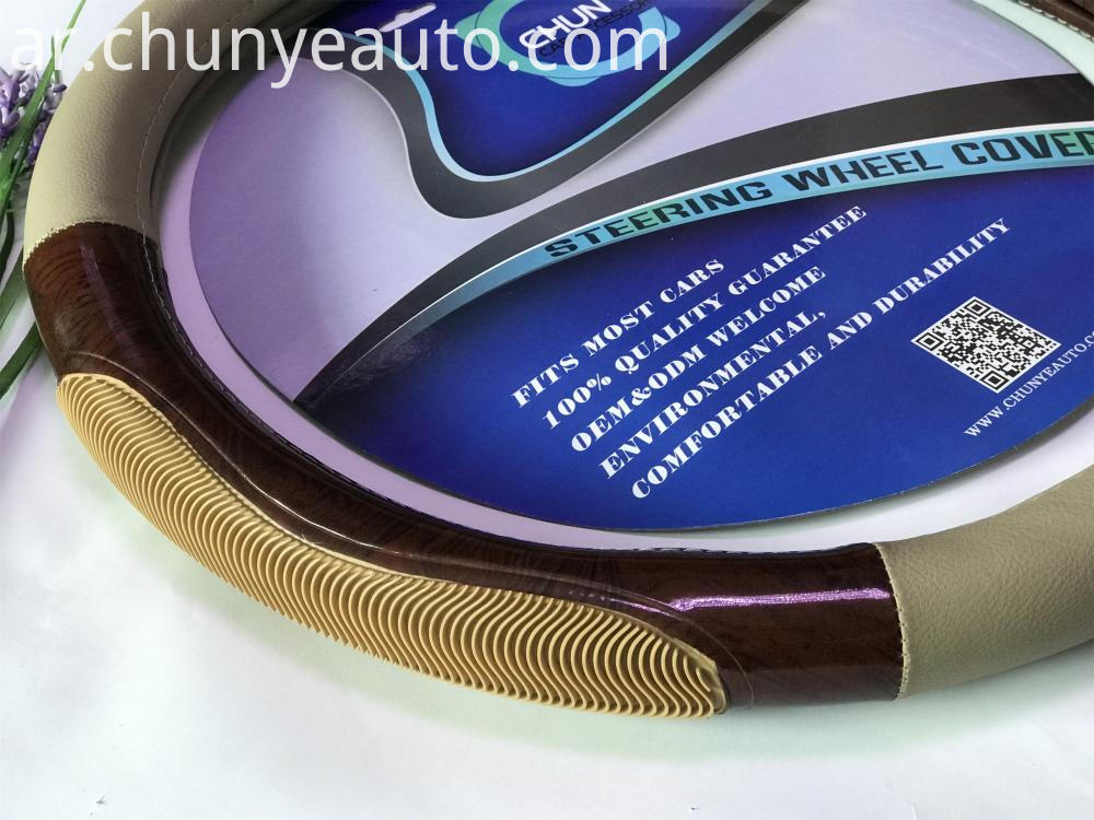 quality leather truck steering wheel cover