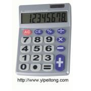 Calculadora de mesa dupla alimentada