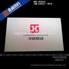Hot Stamping letterpress paper design my business card