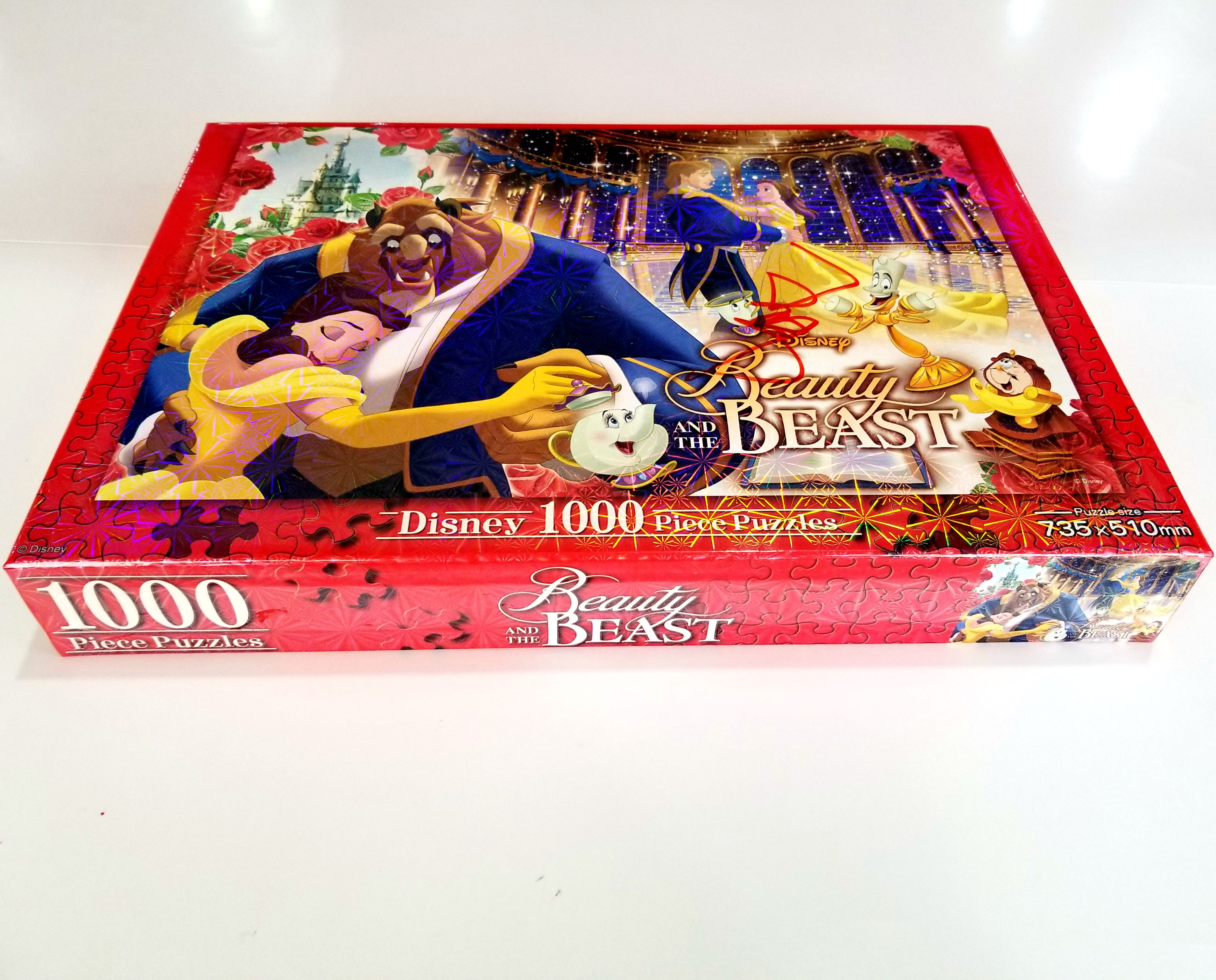 Wholesale Puzzle Game For Adult
