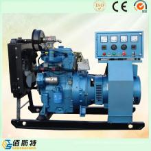 50kw - 5MW Natural Gas (NG LPG LNG) Conjunto de gerador