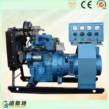 50kw - 5MW Nature Gas (NG LPG LNG) Groupe électrogène