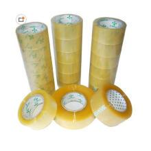 Boop Packing Tape/Adhesive Tape