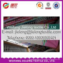 tela de impresión de algodón familiar de tamaño estándar para sábana