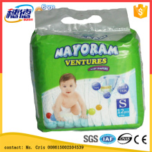 New Arrival Diapers