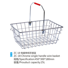 Shopping Chrome Wire Mesh Basket with Single Handle