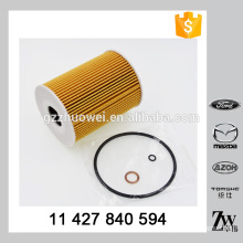 China Golden Supplier for car oil strainer element 11 427 840 594,78347312 for BMW cars