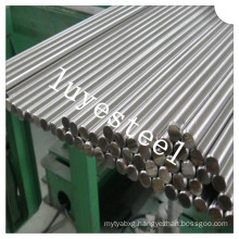 Stainless Steel Round Poilshed Bar