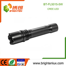 Factory Supply High Power Zoom Focus Aluminum Portable 5w Cree led Rechargeable Long Distance Torch Light with 18650 battery