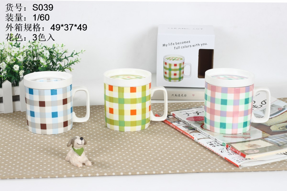 Colorful Coffee Mug Sets