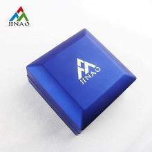Royal Blue Plastic Bangle Box with LED Light