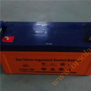 Solar Battery & Colloid Battery