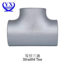 ANSI standard SCH40 seamless steel tee