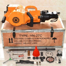 YN27C essence essence marteau portable rock drill