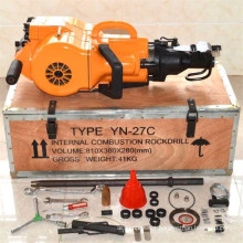 YN27C gasoline petrol  hammer portable rock drill