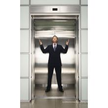 2 Панельный центр Открытие пассажирского лифта