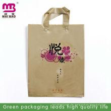 Heißer Verkauf Kleidung Seite Zwickel Plastiktüte für Geschenkbox Verpackung
