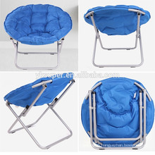 Padded Folding Outdoor Camping Festival Garden Moon Chair