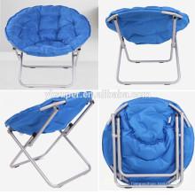 Мягкий складной открытый кемпинг Фестиваль Garden Moon Chair