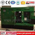 Alimentado por Perkins Diesel Generator com ISO e CE (9kVA a 2500kVA)
