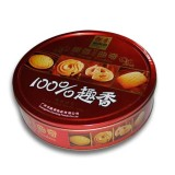 food packaging tin box