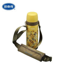 Svf-800e haute qualité 304 en acier inoxydable double paroi flacon de vide