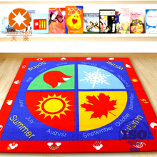 Cartoon Design Printing Kids Rug