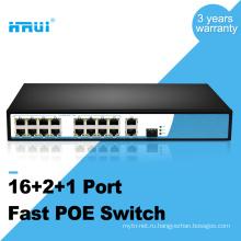 3 гигабит аплинк 100м 48В 16 оптический порт волокна переключатель PoE