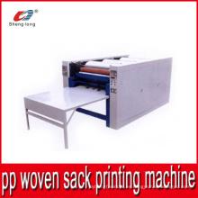 Máquina de impresión tejida PP automática del saco 2015 Nuevos modelos del surtidor chino