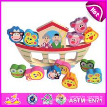 2014 Holzblock Set Balance Kinder Spielzeug Set, bunte Balance Kinder Spielzeug Spiel, Boot Stil Holz Balance Kinder Spielzeug W11f039
