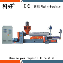 THIN FILM PLASTIC GRANULATOR