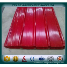 prepainted corrugated sheet /Prepainted corrugated steel roofing sheets
