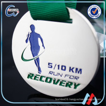 5/10 km run for recovery track medals