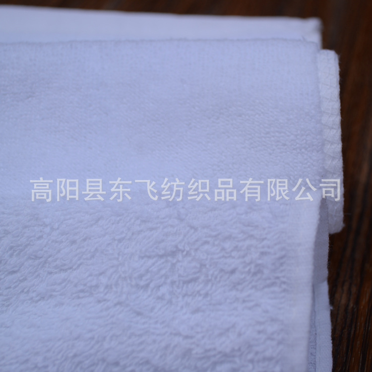 Cotton Spa Towels Wholesale