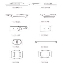 P1001 / P401 / Schutzplatte / Grundplatte