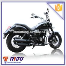 La venta directa de la fábrica 250cc frena la motocicleta del disco