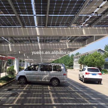 Солнечные Панели Крепления Структура Алюминиевый Навес Навес