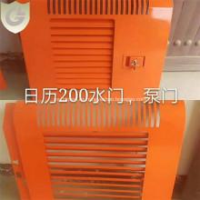 Puerta lateral del excavador para radiador Hitachi EX200