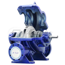 Pompe centrifuge horizontale à double aspiration