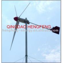 gerador de turbina de vento de eixo horizontal 300w / nova energia