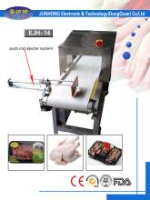Frozen Food Conveyor Metal Detector